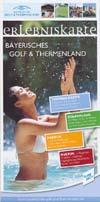 Erlebniskarte Bayrisches Golf- und Thermenland