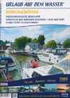 Urlaub auf dem Wasser Binnengew�sser - Mecklenburgische Seenplatte u.a. 2014