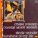 Wonder, Stevie - Sunshine of my life [LP]